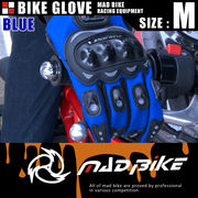 硬質プロテクターモデル バイクグローブ 手袋 青 Mサイズ