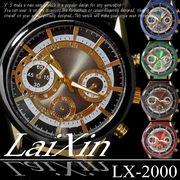 【ケースありorなしが選べる】☆LaiXin ビッグフェイス 革バンド メンズ ウォッチ 腕時計☆LX-2000
