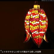 【SALE】モザイクチューリップランプ【型番号:17-bx6-20a】