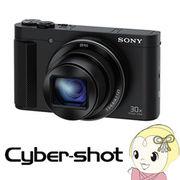 ソニー デジタルスチルカメラ サイバーショット DSC-HX90V