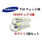 SAMSUNG T10 �E�F�b�W�� 5630�`�b�v 6�A