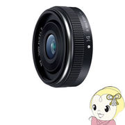LUMIX G 14mm/F2.5 II ASPH. H-H014A-K [ブラック]