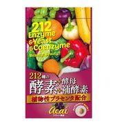 212種類の酵素+酵母+補酵素植物性プラセンタ配合