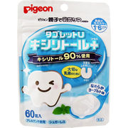 ピジョン 親子で乳歯ケア タブレットU ヨーグルト味 60粒