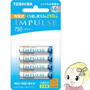 ニッケル水素電池 単4形 4本入 東芝 IMPULSE スタンダードタイプ TNH-4ME-4P