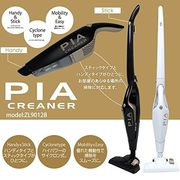 PIA クリーナー 黒 ZL9012B-BK