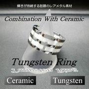 レアメタル★タングステンリング(セラミックコンビ)★SK-Trade