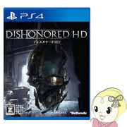 【PS4用ソフト】 ベセスダ・ソフトワークス Dishonored HD (ディスオナード HD) PLJM-84033
