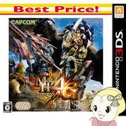 【3DS用ソフト】カプコン モンスターハンター4G Best Price! CTR-2-BFGJ