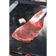 【代引不可】 山形牛 ロースステーキ5枚 牛肉