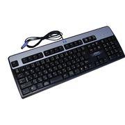 [中古品]HPキーボードKB-0316 5V-50mA(PS2)