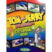 トムとジェリー DVD5巻スペシャルBOX