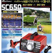 meltec SC650