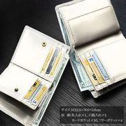 イギンボトム 牛革二つ折り財布 ウォッシュドレザー IG-3150 ホワイト