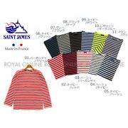 【セントジェームス】 メリディアン2 クルーネックシャツ 全11色 メンズ&レディース
