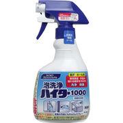 花王業務用 泡洗浄ハイター1000 400mL