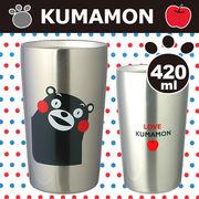 【新商品】★人気商品★くまモンのステンレス真空断熱タンブラー420ml