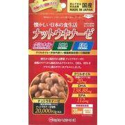 MHF ナットウキナーゼ×クリルオイル・DHA・EPA(日本製)