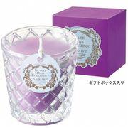 kameyama candle セブンデイズグラスキャンドル(日曜日) 「 ラベンダー 」 キャンドル