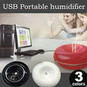 ★3色★アロマテラピーも楽しめる♪かわいい卓上ミニ加湿器♪ USBベーグル加湿器