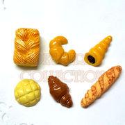 【デコパーツ】パン-バターブレッド/クロワッサン/チョココロネ/メロンパン/フランスパン