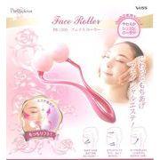【Prettycious】プリティシャス フェイスローラー PR-1500 日本製