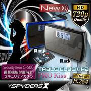 置時計型カメラ ビデオカメラ スパイダーズX (C-500K) ブラック 防犯カメラ 小型ビデオカメラ