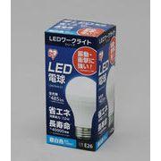 LEDワークライトシリーズLED電球