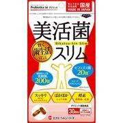 MHF 美活菌スリム(日本製)