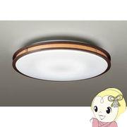 ダイコー LEDシーリングライト【カチット式】 DXL-81120