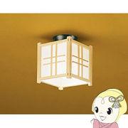 ダイコー LED小型シーリング【カチット式】 DXL-81051