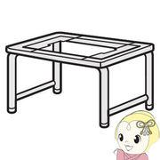 日立 衣類乾燥機用 床置スタンド DES-Y11-H