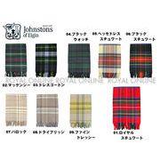 【ジョンストンズ】 WA000056  タータンチェック スカーフ 全9色 メンズ&レディース