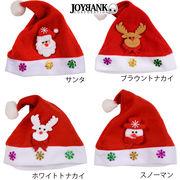 KIDS キュートなサンタ帽子 キッズ用4種【トナカイ スノーマン クリスマス】