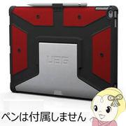 UAG-IPDPRO-RED プリンストン UAG iPad Pro 用フォリオケース(レッド)