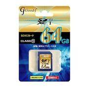 Good-J SDXCメモリーカード 64GB Class10 UHS-I G-SDXC64-C10U1