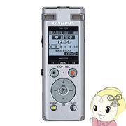 [予約]オリンパス ICレコーダー Voice-Trek DM-720 SLV シルバー