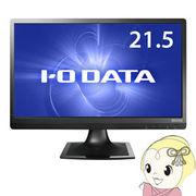 LCD-MF225XBR-A IO�f�[�^ 21.5�^ ���C�h�t���f�B�X�v���C �u���[���_�N�V�������� �t��HD