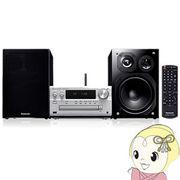 パナソニック CDステレオシステム ハイレゾ音源対応 ミニコンポ シルバー SC-PMX100-S