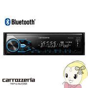 MVH-5200 �p�C�I�j�A �J���b�c�F���A �J�[�I�[�f�B�I 1D���C�����j�b�g Bluetooth�Ή�