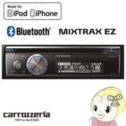 DEH-7100 �p�C�I�j�A �J���b�c�F���A �J�[�I�[�f�B�I 1D���C�����j�b�g CD+USB/iPod+Bluetooth�Ή�
