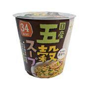 【ケース販売】【ヒガシフーズ】国産五穀スープ×36【ヒガシマル】