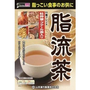 【ケース販売】山本漢方 脂流茶 10g×24包 【20セット】