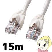 サンワサプライ UTPエンハンスドカテゴリ5ハイグレード単線ケーブル(15m・ホワイト) KB-10T5-15N