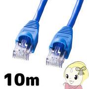 サンワサプライ カテゴリ5/350M単線ケーブル(10m・ブルー) KB-10T350-10N