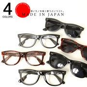 【2014春夏新作】 日本製/国産 ウェリントン 伊達メガネ サングラス / メンズ レディース 伊達めがね UV