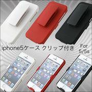 "�y�V���i��iPhone SE �Ή��I�z�N���b�v�t���Ńx���g�����I�X�^���h�Ƃ��Ă��""\��iPhone5/5S�p�P�[�X�I"