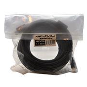 HDMIケーブル10m【変換名人HDMI-100G3】Ver1.4・金メッキ・3重シールド・太さ7.2mm