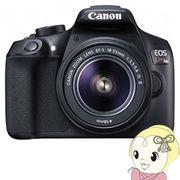 Canon デジタル一眼カメラ EOS Kiss X80 EF-S18-55 IS II レンズキット