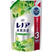 レノア 本格消臭フレッシュグリーンつめかえ用超特大サイズ 【 P&G 】 【 柔軟剤 】